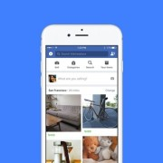 Facebook introduce MarketPlace