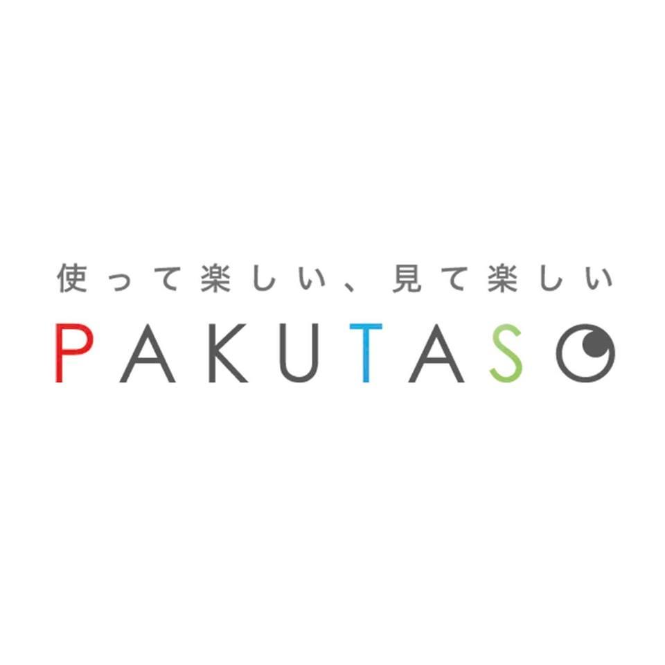 imagenes japon